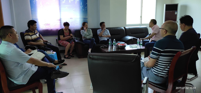重庆市农委副主任江津副区长秦大春、杨永芳来公司调研指导工作